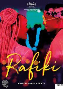 Rafiki movie