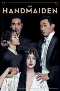The Handmaiden Movie